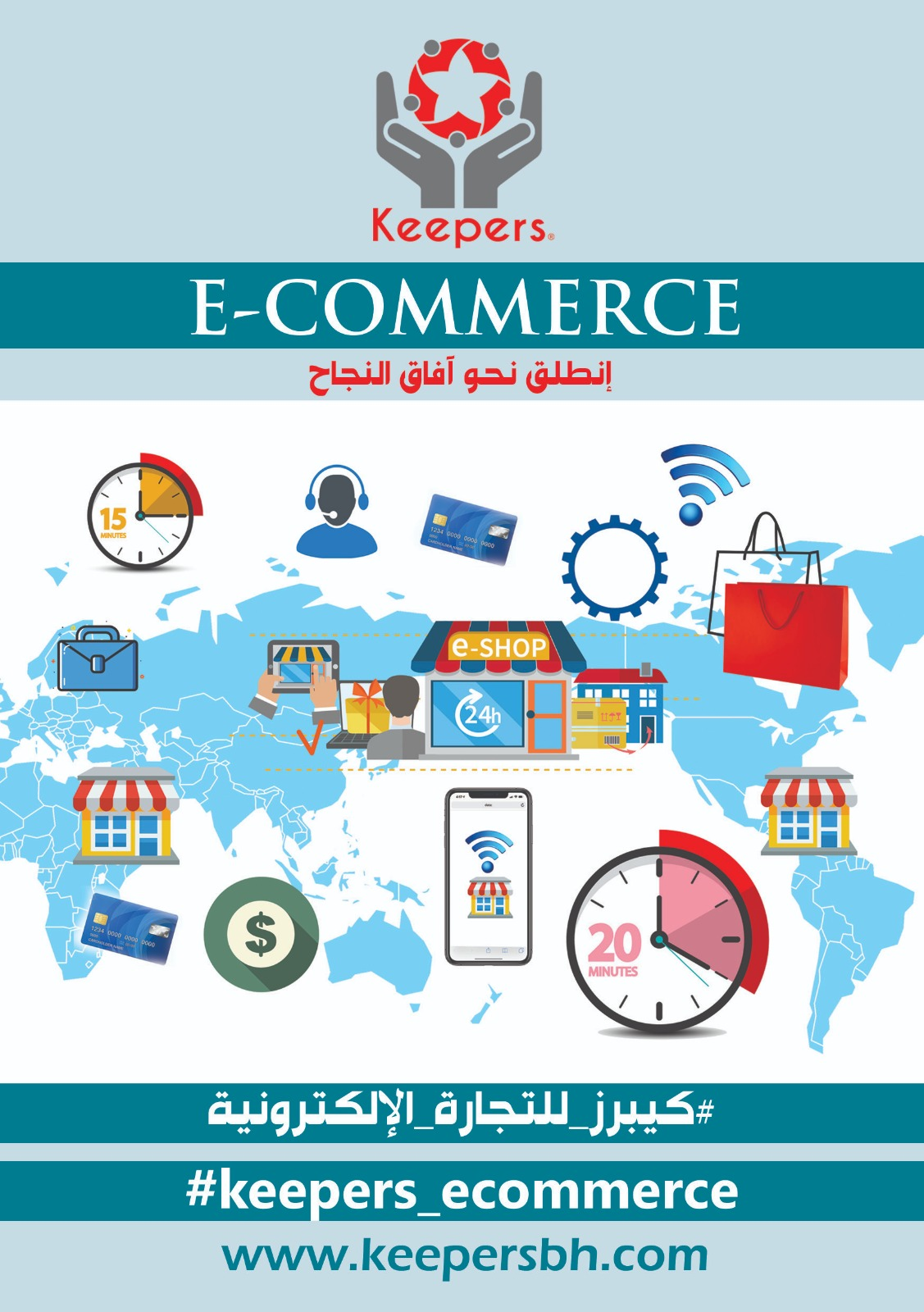 Keepers E-Commerce